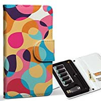 スマコレ ploom TECH プルームテック 専用 レザーケース 手帳型 タバコ ケース カバー 合皮 ケース カバー 収納 プルームケース デザイン 革 チェック・ボーダー カラフル 模様 005407
