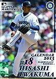 岩隈久志(マリナーズ) カレンダー2013年 CL-478