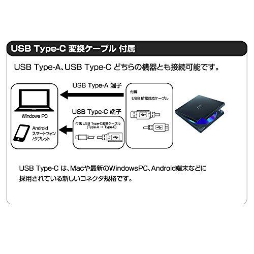 Ultra HD Blu-ray 再生対応 USB3.0 クラムシェル型ポータブルブルーレイドライブ USBタイプC変換ケーブル付 ブラック BDR-XD07J-UHD 6枚目のサムネイル