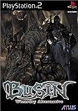BUSIN ~Wizardry Alternative~