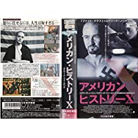 アメリカン・ヒストリーX【日本語吹替版】