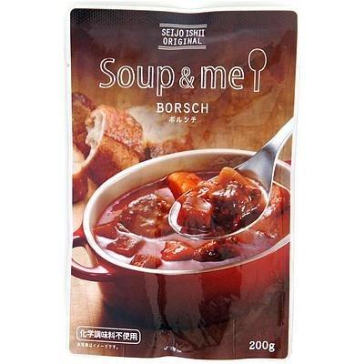 成城石井 Soup&me ボルシチ 200g×10袋