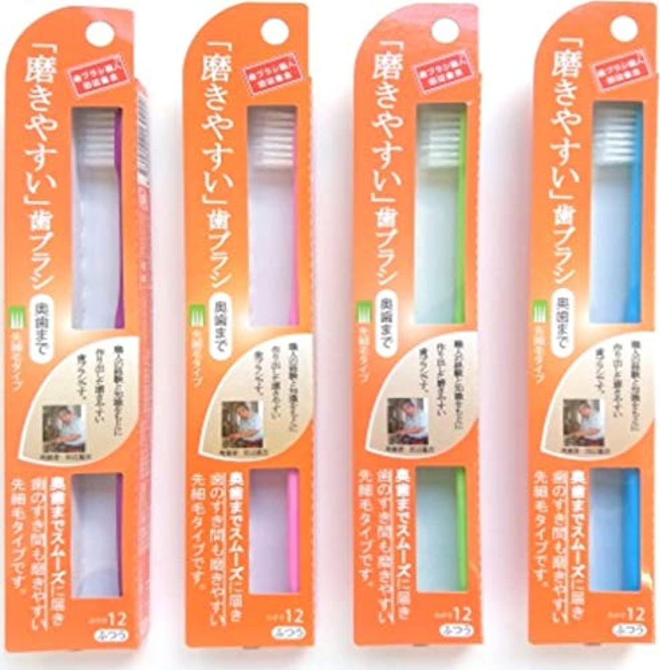 資源シェルター家族磨きやすい歯ブラシ(奥歯まで)先細 1P* 24本入り(LT12)