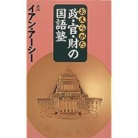 Amazon.co.jp: イアン アーシー:...