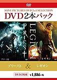プリースト/レギオン[DVD]