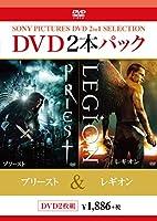プリースト/レギオン [DVD]