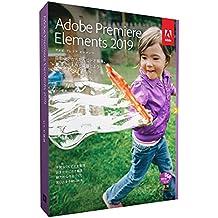 Adobe Premiere Elements 2019 日本語 Windows/Macintosh版