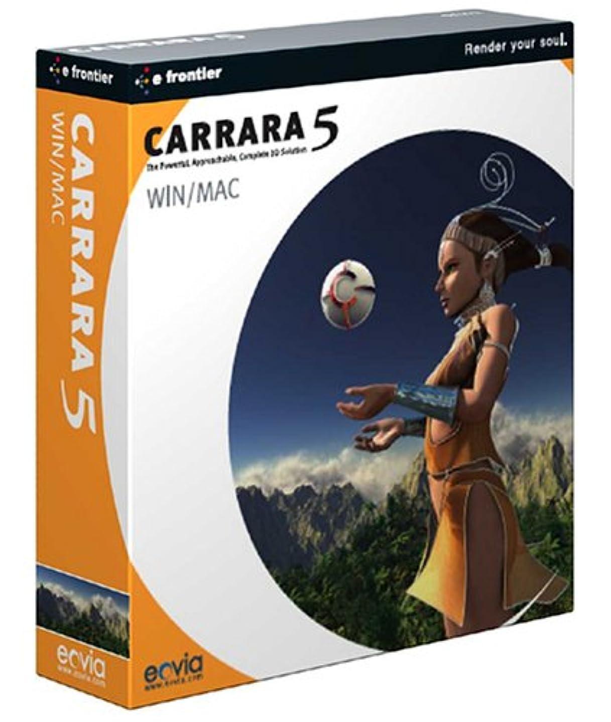 取り扱いゼリーCARRARA 5 日本語版