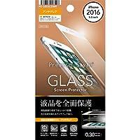 iPhone7Plusガラス 5.5インチ対応 Premium Style 液晶保護ガラス 全面保護 アンチグレア ホワイト PG-16LGL19WH