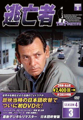 逃亡者 DVD3枚組 6話収録 6TF-403