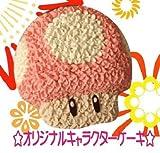 キャラクターケーキ03★誕生日に・・・5号サイズ毎日が記念日☆生クリーム