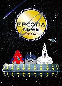 NEWS DOME TOUR 2018-2019 EPCOTIA -ENCORE- (初回盤) [Blu-ray]