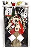 神明堂 正月飾り 木乃札飾り笑門暁 KF-05