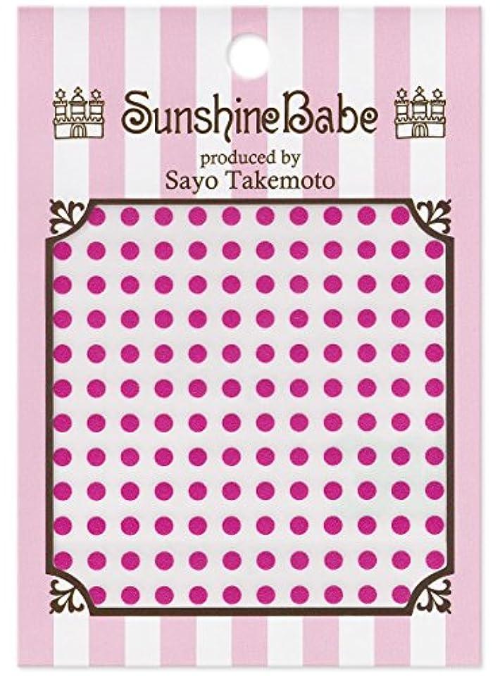 アッティカス戦う困惑したサンシャインベビー ジェルネイル 武本小夜のネイルシール Sayo Style ドット 3mm ピンク