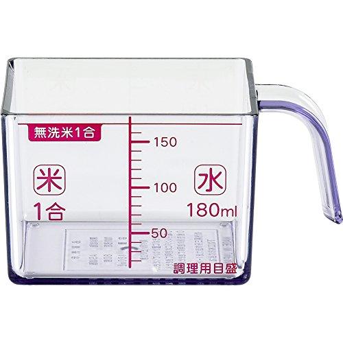 和平フレイズ すくいやすいお米カップ 台紙付 SR-9945...