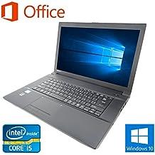 【Microsoft Office 2016搭載】【Win 10搭載】TOSHIBA B553/第三世代Core i5 2.5GHz/メモリー8GB/新品SSD:120GB/DVDドライブ/USB 3.0/大画面15.6インチ/無線LAN搭載/ほぼ新品ノートパソコン/ (新品SSD:120GB)