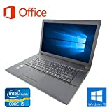 【Microsoft Office 2016搭載】【Win 10搭載】TOSHIBA B553/第三世代Core i5 2.5GHz/メモリー8GB/HDD:320GB/DVDドライブ/USB 3.0/大画面15.6インチ/無線LAN搭載/ほぼ新品ノートパソコン/ (ハードディスク:320GB)