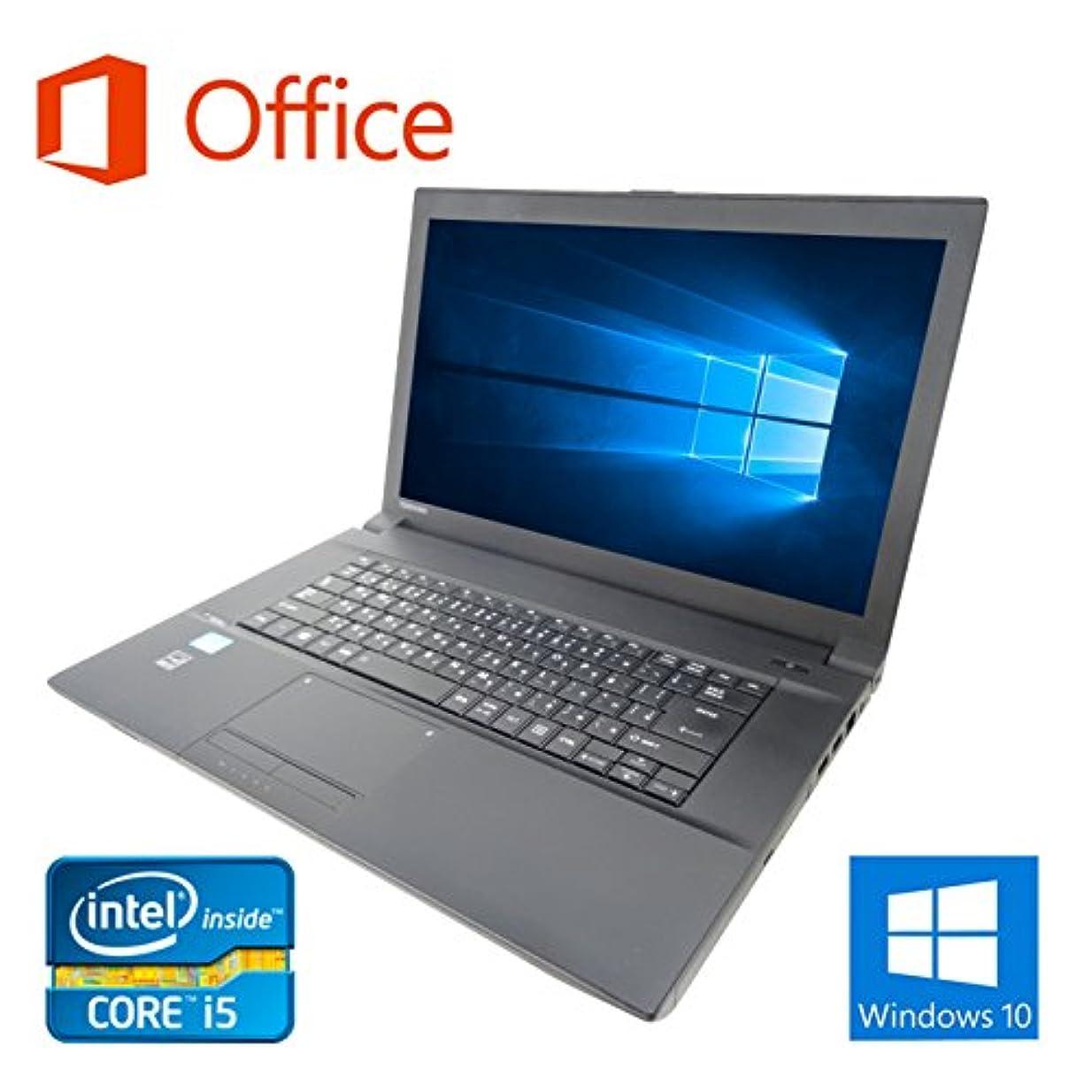 吐く多様体暫定【Microsoft Office 2016搭載】【Win 10搭載】TOSHIBA B553/第三世代Core i5 2.5GHz/メモリー4GB/HDD:320GB/DVDドライブ/USB 3.0/大画面15.6インチ/無線LAN搭載/ほぼ新品ノートパソコン/ (ハードディスク:320GB)