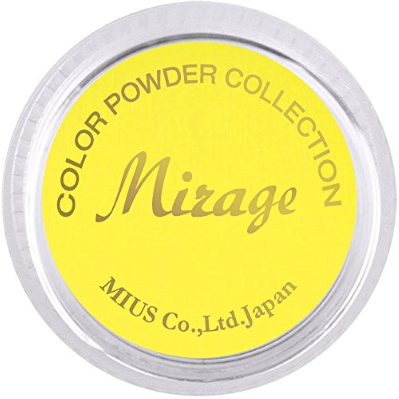 インキュバス元気お勧めミラージュ カラーパウダー N/WBS-1 7g