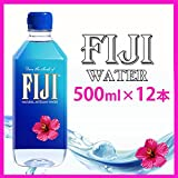 【500ml×12本】 FIJI Water フィジー ウォーター/フィジーウォーター/ミネラルウォーター/水/天然水/海外セレブ/無添加/美容/シリカ水/シリカ