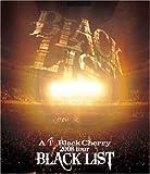 2008 tour BLACK LIST [Blu-ray]