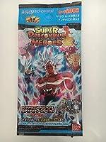 スーパー ドラゴンボールヒーローズ アルティメットブースターパック超戦士集結NO.9黄金大猿悟空PUMS4-25 26 27