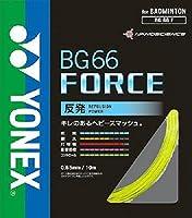 ヨネックス(YONEX) バドミントン ストリングス BG66フォース (0.65mm) BG66F イエロー