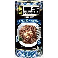 黒缶 毎日黒缶3P かつお節入りかつお 160g×3缶