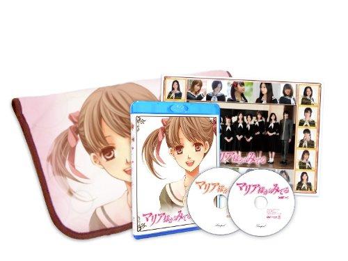 劇場版 マリア様がみてる 豪華版(ブルーレイ+DVD) [Blu-ray] -