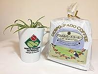 デスポルパード珈琲 カップオンコーヒー 5 drips
