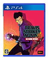 Travis Strikes Again: No More Heroes Complete Edition (【特典】オリジナルステッカー 同梱) 【...