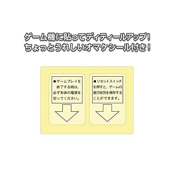 (クラシックミニFC用) クラシック収納箱の紹介画像4