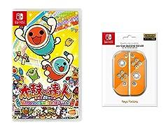 太鼓の達人 Nintendo Switchば~じょん! + Joy-Con SILICONE COVER for Nintendo Switch オレンジ (【早期購入特典】演奏キャラクター「ゴールドどんちゃん」が手に入るダウンロード番号 同梱) 【Amazon.co.jp限定】「おもちゃのシンフォニー」がダウンロードできるダウンロード番号 配信 付