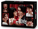 トドメの接吻 DVD-BOX[VPBX-14709][DVD]