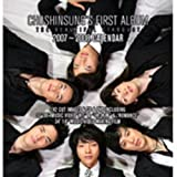 The Beautiful Stardust (韓国盤)/