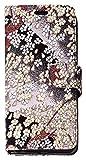 竜図 金襴iPhone6ケース/富士桜 1504YSZ01PS