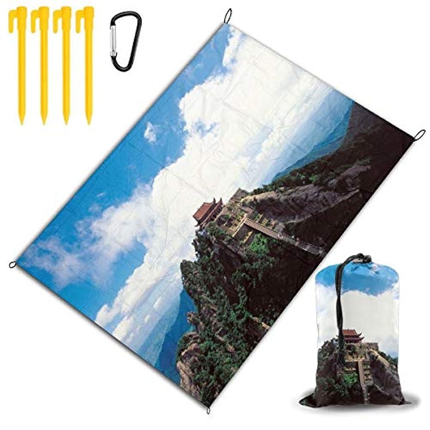 不安定な不安定教えてAny Share九華山 レジャーシート ピクニックマット 防水 145X200cm 折りたたみ式 キャンプマット ブランケット 日よけテント 軽量 簡単収納 持ち運び便利