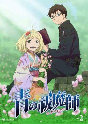青の祓魔師 2 DVD