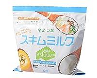 よつ葉 脱脂粉乳(スキムミルク) / 200g TOMIZ/cuoca(富澤商店)