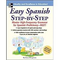 Easy Spanish Step-By-Step (Step By Step)