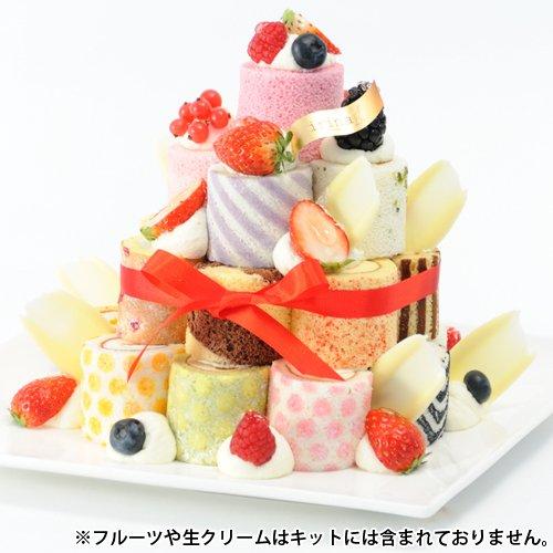 irina イリナ ロールタワー 25種 通販用キット(1個大...