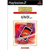 SuperLite 2000シリーズ UNO