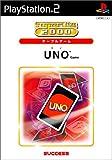 「UNO」の画像