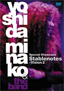 """Special Showcase""""Stablenotes""""~Vision2 [DVD]"""