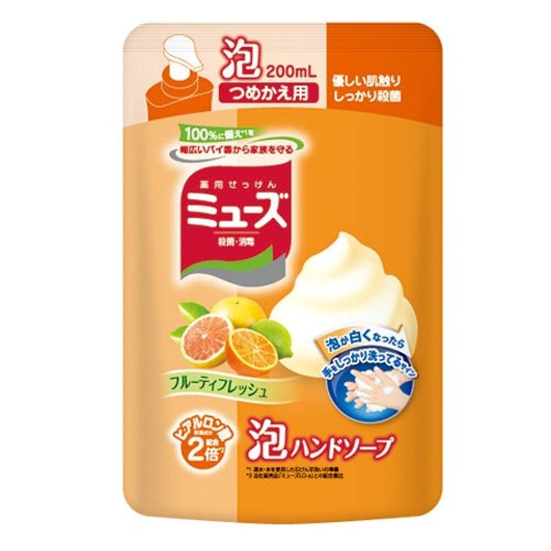 料理カップルヨーグルト泡ミューズ 詰替 フルーティフレッシュ 200ml