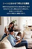 【+Style ORIGINAL】スマートLED電球 E17 (調光・調色) LED電球 40W 440lm スマート 調光 調色 E17 ハブ ブリッジ不要 日本メーカー製 Amazon Alexa/Google Home 対応 画像