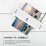ABOX ラミネートフィルム ABOXA3/A4ラミネーター対応 画像