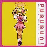 〈ANIMEX1200 Special〉(7)天使になるもんっ!オリジナル・サウンドトラック PURURUN!
