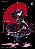 B.A.D.(1) (角川コミックス・エース)