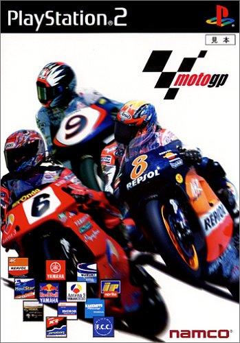 MotoGP / ナムコ